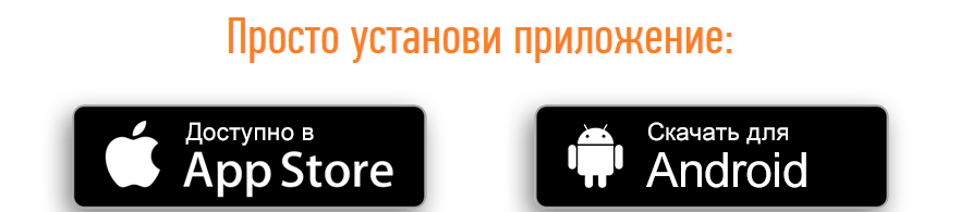 Скачать мобильное приложение Winline