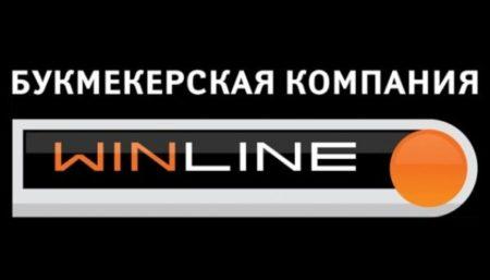регистрация на сайте Winline