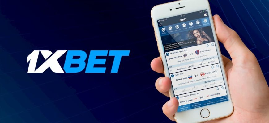 https://betsports24.ru/wp-content/uploads/2019/02/1xbet-iphone-android-1-870x400.jpg